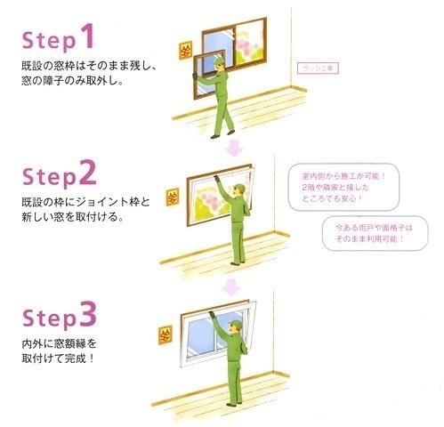 001 - コピー.jpg