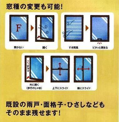 mado016 - コピー (2)111 - コピー.jpg