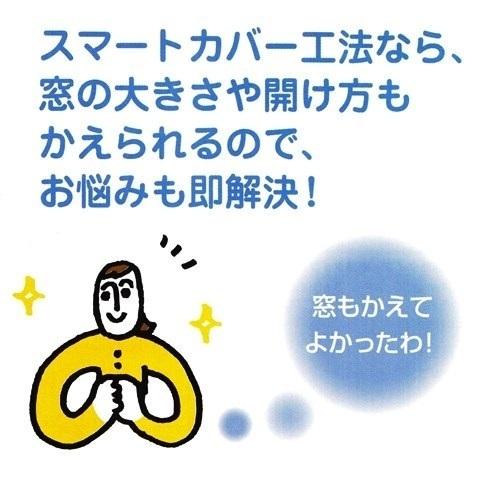 mado027 - コピー (3).jpg